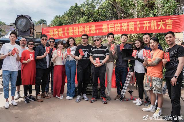 Lin Gengxin Ge Yuexi