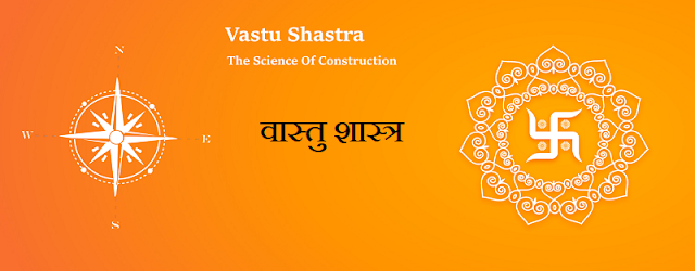 What is Vastu Shastra? | वास्तु शास्त्र
