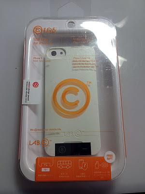 LAB.CのUSBメモリー付iPhone5ケース