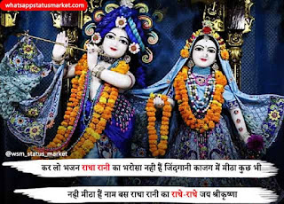 jai shree krishna images