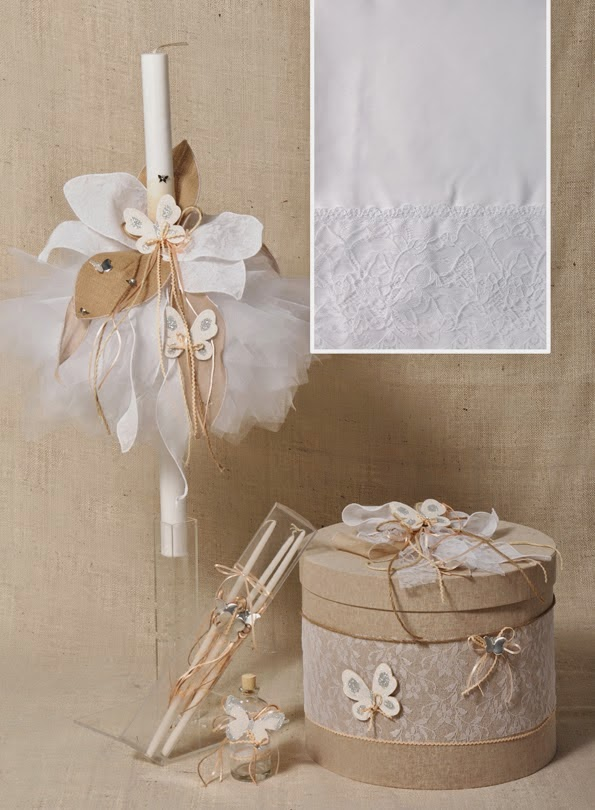 Butterfly themed christening set SKE129