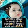 Baby Status in Hindi for Facebook and Whatsapp