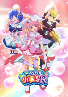 Nurse Witch Komugi-chan R Batch Subtitle Indonesia