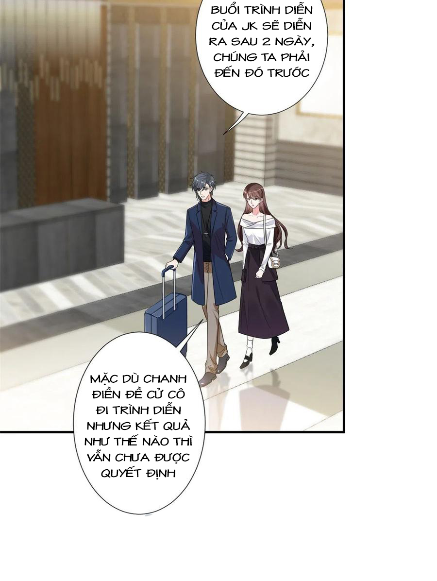 Thí Hôn Lão Công, Cần Giúp Sức Chap 331