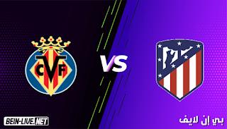 مشاهدة مباراة أتلتيكو مدريد وفياريال بث مباشر اليوم بتاريخ 29-08-2021 في الدوري الإسباني