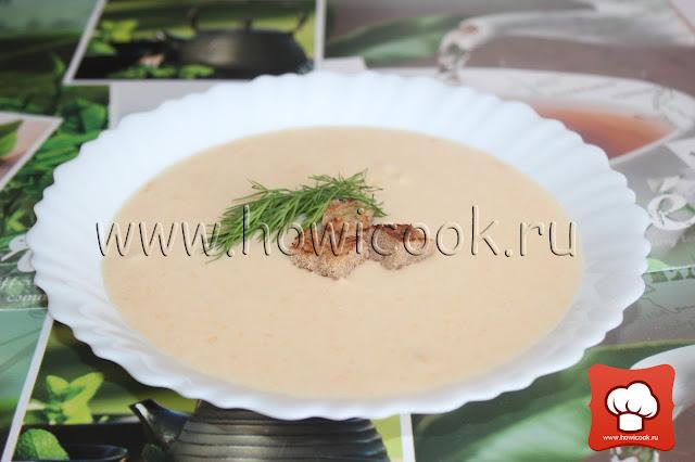 рецепт как приготовить вкусный суп-пюре