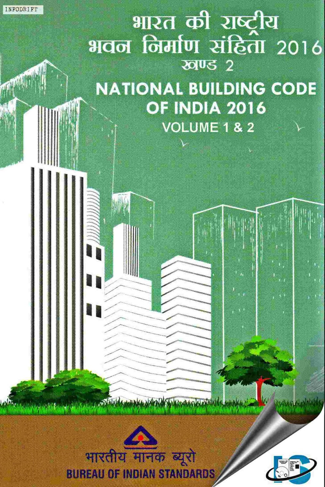 The National Building Code