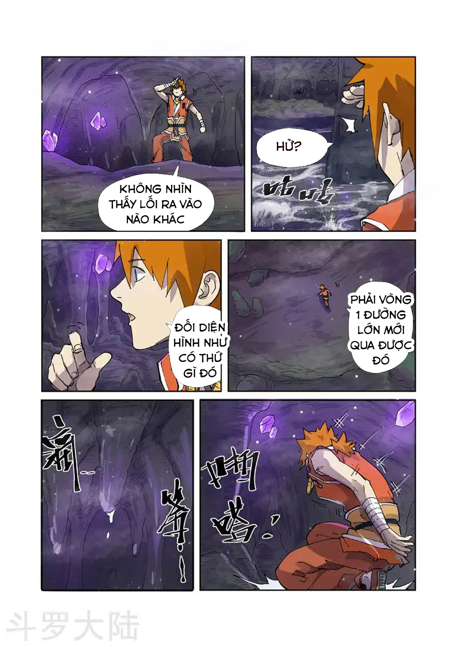 Yêu Thần Ký Chap 2225 page 7