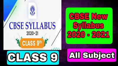CBSE Official Class 9th Syllabus 2020-2021 PDF