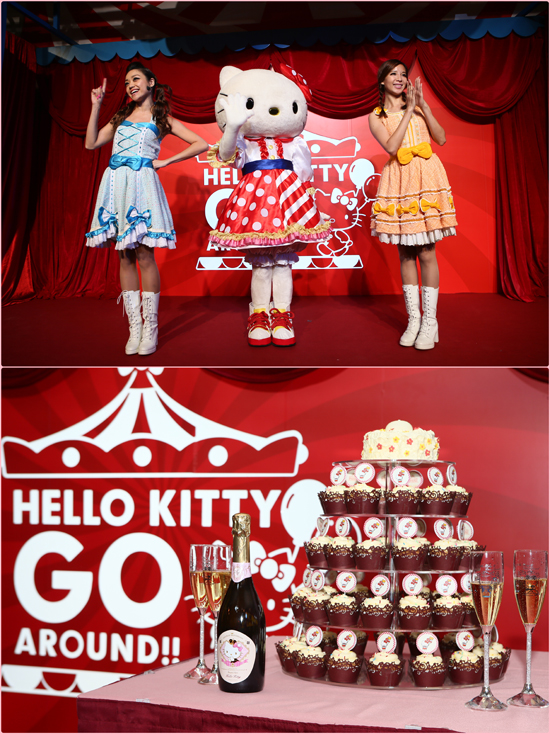 Go Hello World: [Giveaway] Win An Exclusive 3.5 Inch Hello Kitty Go Around