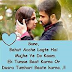 Love Shero Shayari in hindi part 1