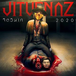 Jitvenaz-จิตวินาศ