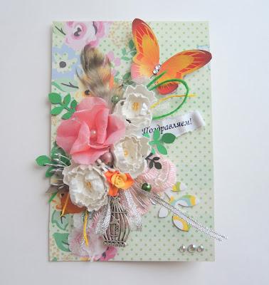 scrap.jpg scrap, postcards, scrapbooking, hendmade, открытка, скрап, хендмейд, #самодельные открытки, открытки ручной работы,