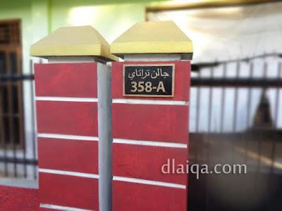 Plang Nomor Rumah Sederhana (2)