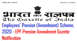 employees-pension-amendment-scheme-2020-gazette-notification