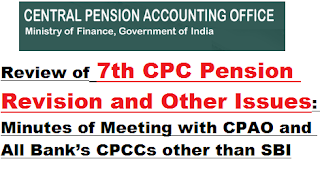 pension-revision-minutes-of-meeting-with-cpao-and-and-all-banks-cpccs