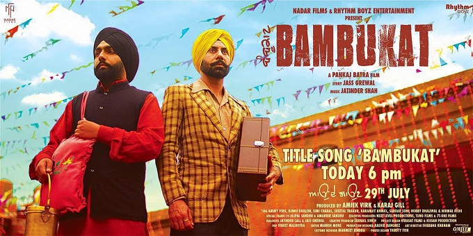 Bambukat Full Movie Download, download free Bambukat punjabi movie full hd free, Bambukat 2016 punjabi full hd movie torrent download