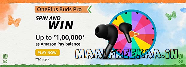Spin Lucky Wheel Now To Get Free Prizes
