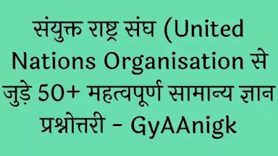 [PDF] United Nations Organisation Gk In Hindi