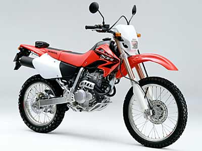 honda xr 250 enduro upcoming bikes prices pictures. Black Bedroom Furniture Sets. Home Design Ideas