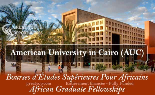 Bourses d'études supérieures africaines de l'Université américaine du Caire (AUC) 2021/2022 pour les étudiants africains à la maîtrise