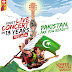 """Sooper Hai Pakistan Ka Junoon"" Is Back With the Biggest Surprise of The Year By: Karachi Chronicle"