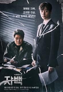Drama Korea Confession, Sinopsis, Profil, Fakta, Nama, Biodata, Pemain, Pemeran Drakor
