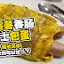 简易做马铃薯香肠芝士包蛋,喜欢吃可以学起来!