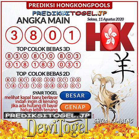 Prediksi Togel WAP HK Selasa 11 Agustus 2020