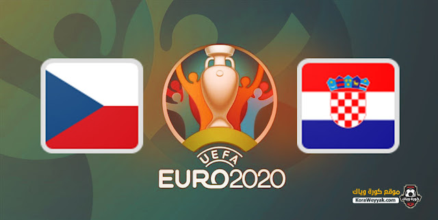 نتيجة مباراة كرواتيا وجمهورية التشيك اليوم 18 يونيو 2021 في يورو 2020