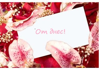 http://prirodata-i-nie.blogspot.com/2020/02/blog-post.html