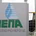 Έκλεισε η συμφωνία ΔΕΠΑ με Shell για το 49% στην ΕΠΑ Αττικής