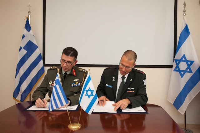 ΓΕΕΘΑ: Πρόγραμμα Αμυντικής Συνεργασίας με το Ισραήλ - ΦΩΤΟ