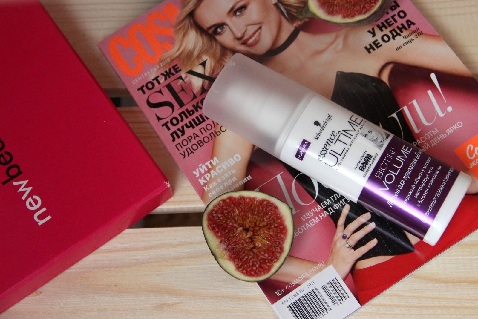 Коробочка июля от Cosmopolitan Newbeautybox