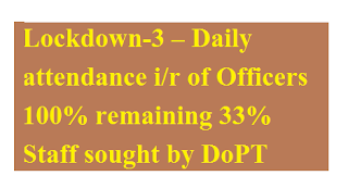 lockdown-attendance-by-dopt-news