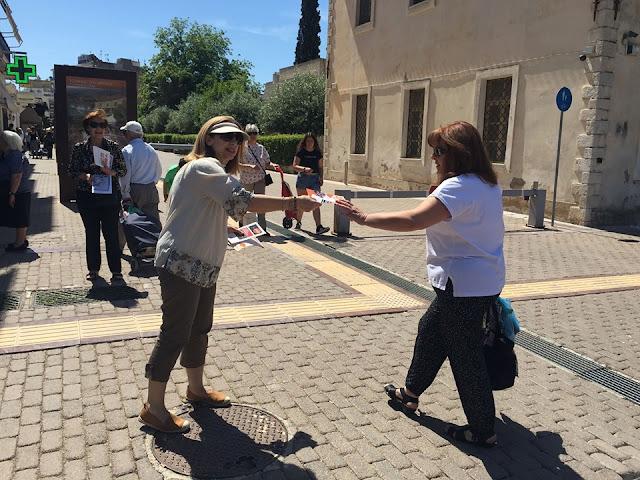 """Δράση της """"Αλληλεγκύης"""" στο Άργος κατά του καπνίσματος"""