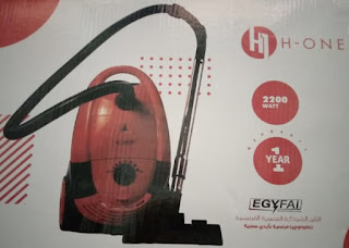 مكنسه كهربائيه 2200 وات H1