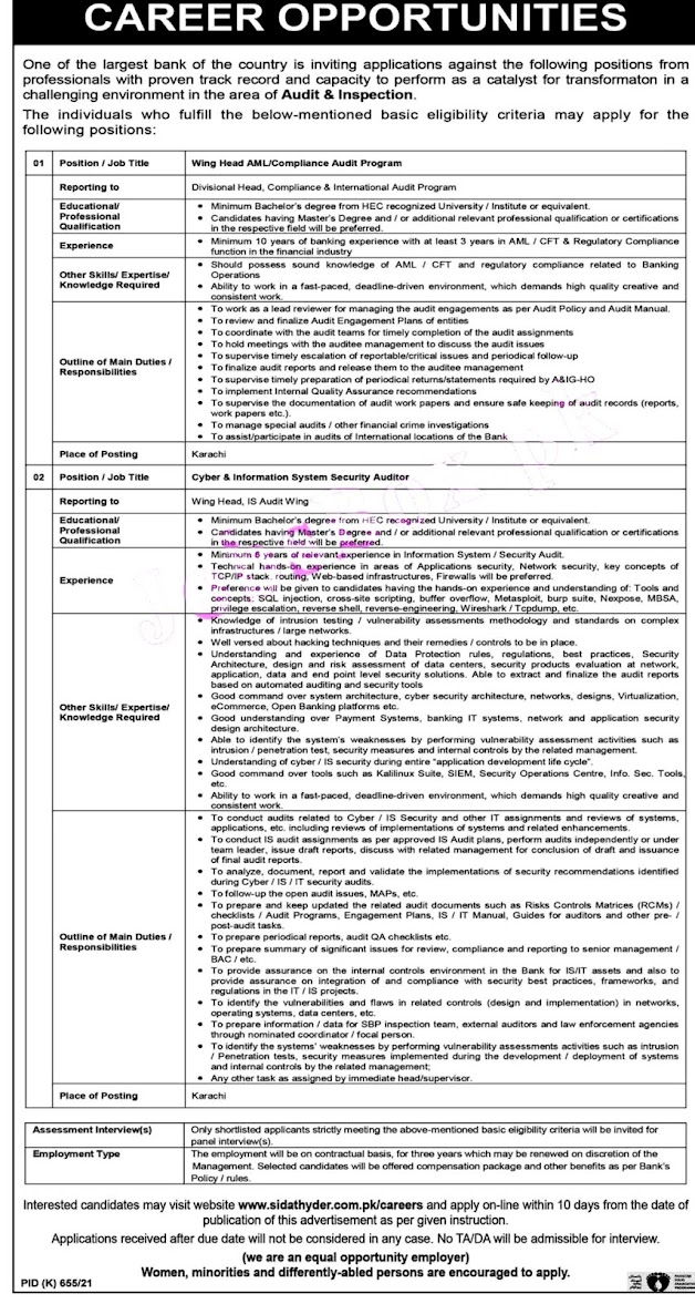 Private Banking Latest Jobs in Pakistan – Apply Online