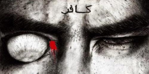 Asal Usul Dajjal menurut Al-Quran