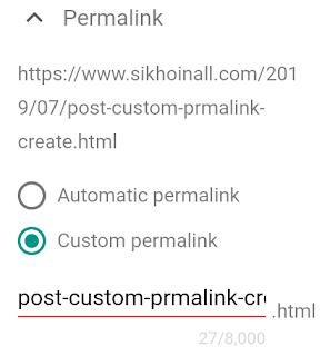 Blog Post Custom permalink में custom URL कैसे बनाएं, Blogger Website Post permalink me Post Custom URL Link kaise banaye
