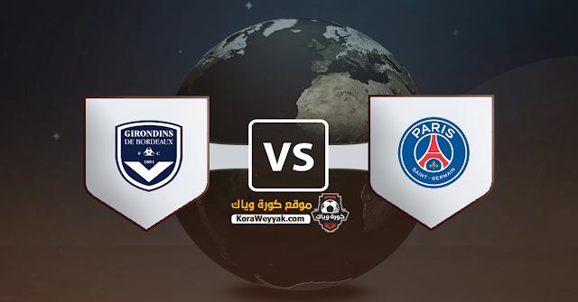 نتيجة مباراة باريس سان جيرمان وبوردو اليوم السبت 28 نوفمبر 2020 في الدوري الفرنسي