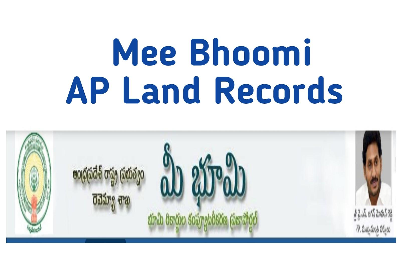 Mee Bhoomi, Mee Bhoomi AP, Mee Bhoomi 1b