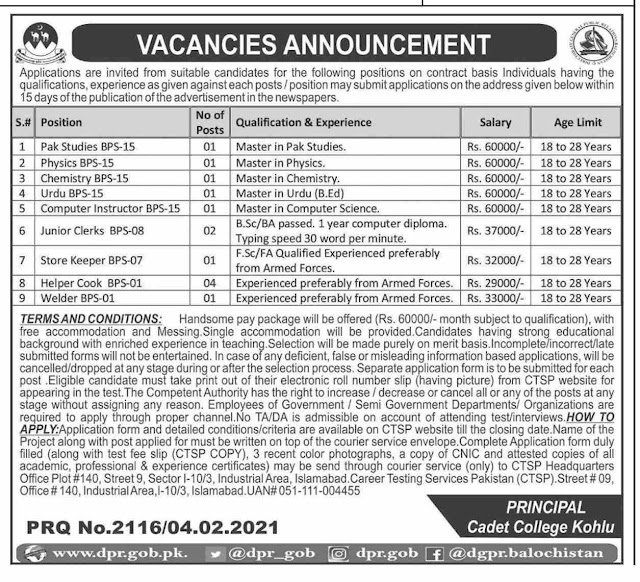 Government Cadet College Jobs in Balochistan 2021 - Govt Cadet College Jobs 2021 - Govt Teaching Jobs 2021