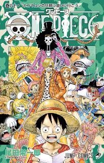 ワンピース コミックス 第81巻 表紙 | 尾田栄一郎(Oda Eiichiro) | ONE PIECE Volumes
