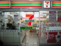 Lowongan Kerja 7-Eleven
