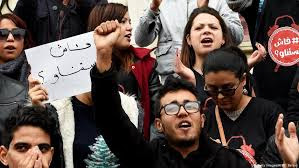Violent Youth Protests Hit Tunisia