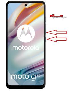 فرمتة موتو جي60 Hard Reset Motorola Moto G60 كيف تعمل فورمات لجوال موتورولا Motorola Moto G60، ﻃﺮﻳﻘﺔ عمل فورمات وحذف كلمة المرور موتورولا Motorola Moto G60، نسيت النمط موتورولا Motorola Moto G60، كيفية فتح رمز النقش موتورولا Motorola Moto G60.