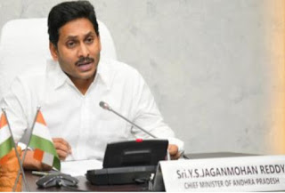 AP Government's special focus on pre - primary education