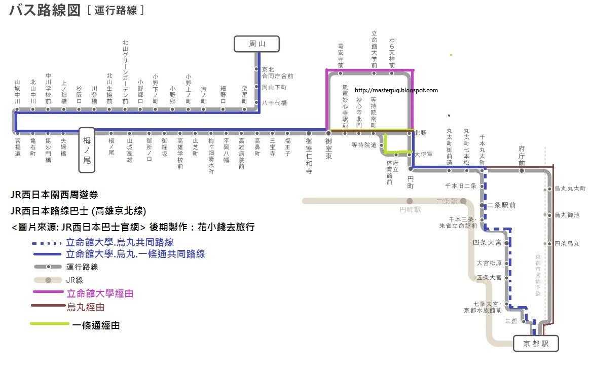 JR西日本路線巴士高雄京北線路線圖