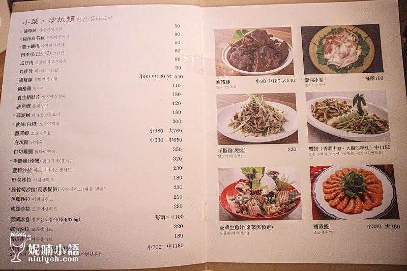 【永康街商圈美食】大來小館。滷肉飯界翹楚!外交官宴客口袋名單